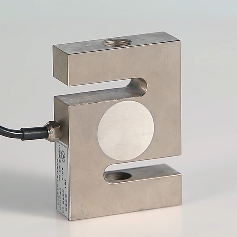 S Beam Sensor for Scales (MS-1) pictures & photos