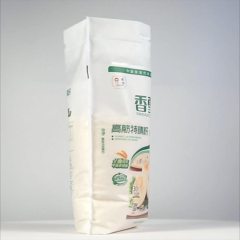 50kg Fertilizer PP Woven Bag pictures & photos
