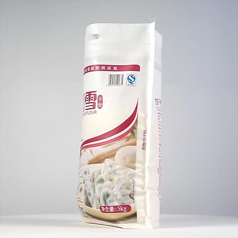 Colorful Print PP Woven Bag for Rice/Flour/Fertilizer pictures & photos