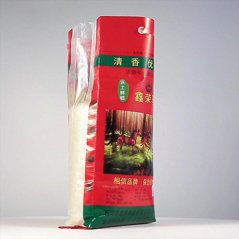 Colorful Print Rice Packaging PP Woven Bag pictures & photos