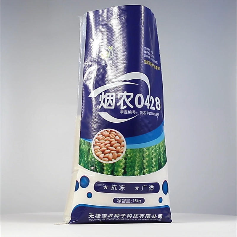 BOPP Laminated PP Woven Rice/Flour Bag pictures & photos