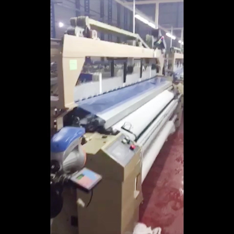 Power Loom Machine Price High Speed Water Jet Weaving Machine pictures & photos