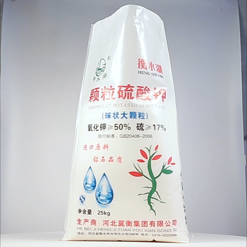 Wheat Flour Packaging PP Woven Bag pictures & photos