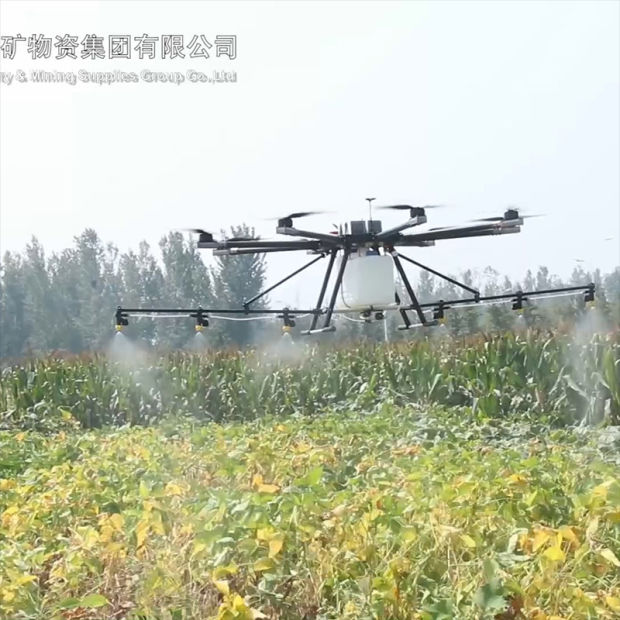 China Coal Drone Agricultural Power Sprayer pictures & photos