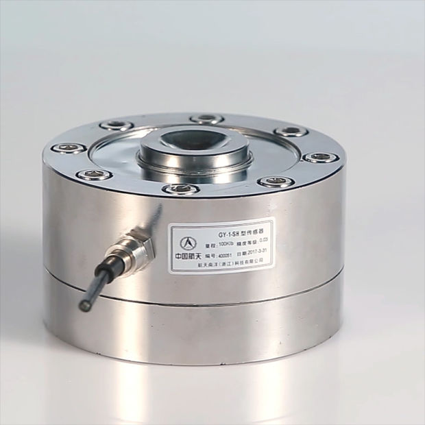 Hight Quality Compression Load Cell (GY-1) pictures & photos