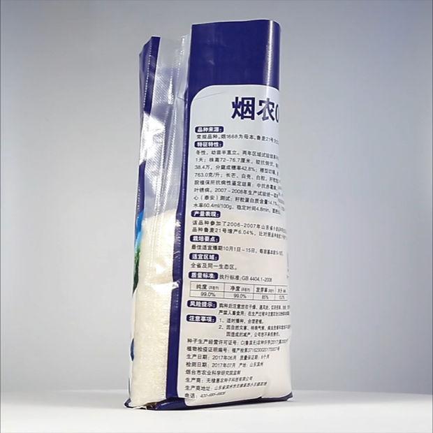 BOPP Laminated PP Woven Rice/Flour Bag pictures & photos