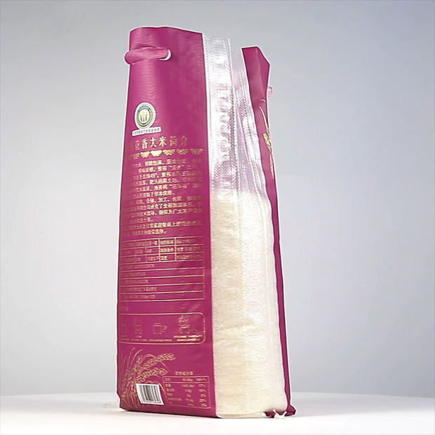 Polypropylene PP Woven Sack Used for Packing Flour, Rice, Grain, Cereal, Cheap Plastic Woven Bag, Low Price PP pictures & photos