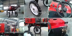 high clearace self propelled type boom sprayer (hqpz-700) with i