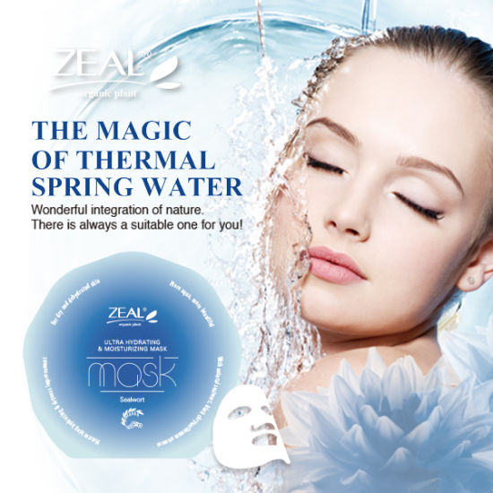 Zeal OEM Private Label Face Mask Hydra Solution Sheet Mask pictures & photos