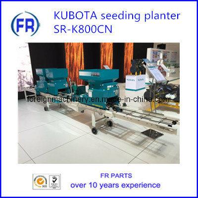 High Quality Kubota Sr-K800cn Seeder Machine pictures & photos