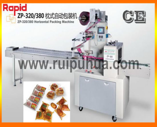 Rice Bar Horizontal Flow Wrappers Pack Machine pictures & photos