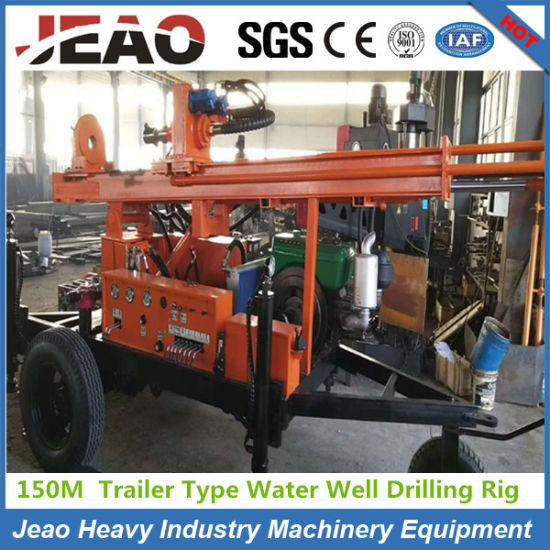 150m Trailer Type Hydraulic Water Well Drilling Rig Machine pictures & photos