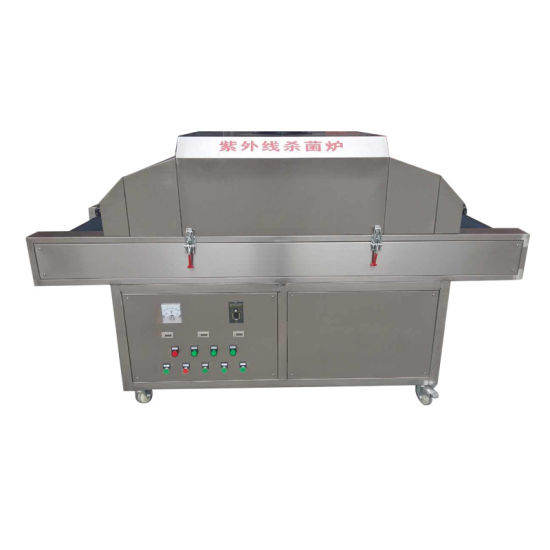 Disposable Ultraviolet Light Food Sterilizer Equipment Machine for Food pictures & photos