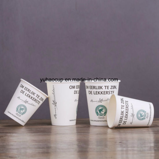 12oz Customized Made Single Wall Hot Coffee Paper Cup pictures & photos