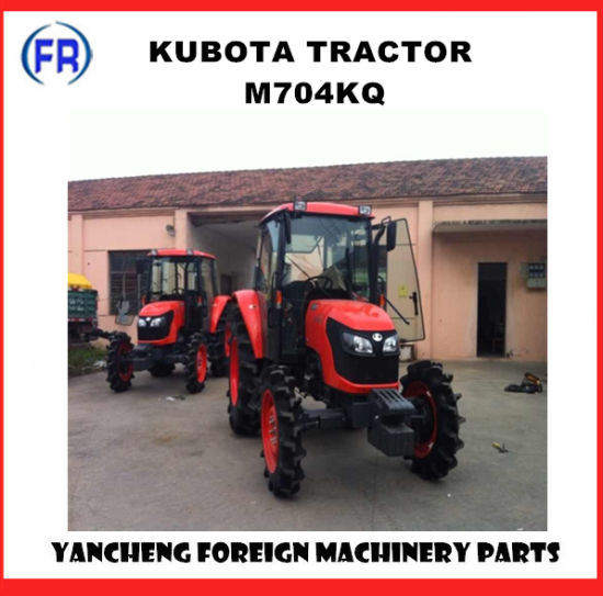 Hot Sale Kubota Farm Tractor with High Quality pictures & photos