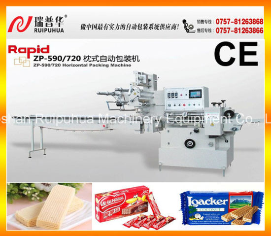 PLC Package Machine for Big Bread pictures & photos