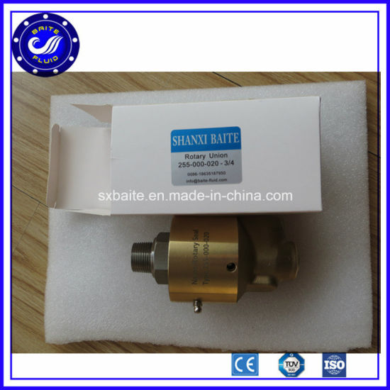 Brass High Pressure Auto Industry Pneumatic Rotary Joint Union pictures & photos