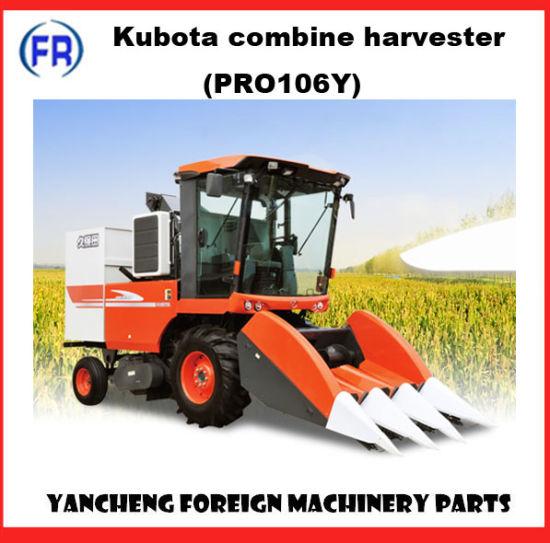 Kubota PRO106y Corn Harvester pictures & photos