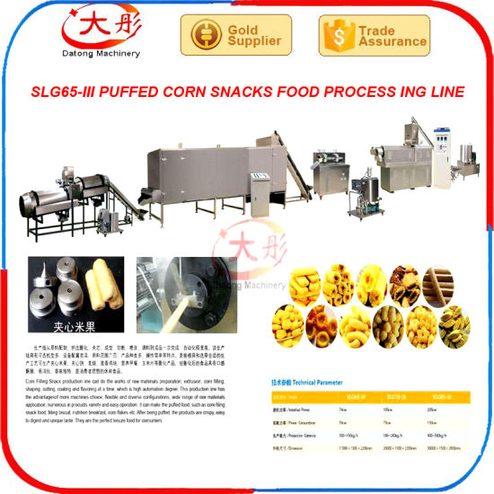 Grain Snacks /Core Filling Food Extruder pictures & photos