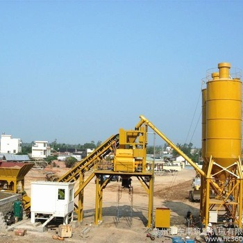 35m3/H Ready Mixed Concrete Mixing Plant in Sri Lanka pictures & photos