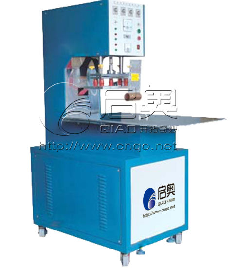 5-12kw Single Head High Frequency Blister Packing Welding Machine pictures & photos