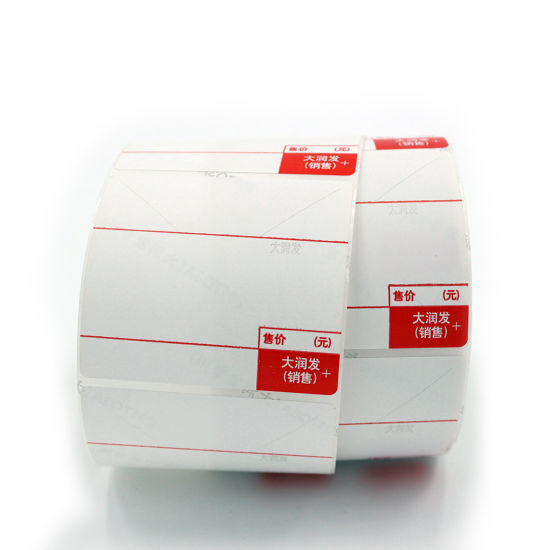 Factory Supply Customed Self Adhesive Label pictures & photos