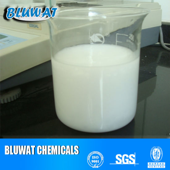 Anionic Polyacrylamide Emulsion for Aluminium Oxide Production pictures & photos