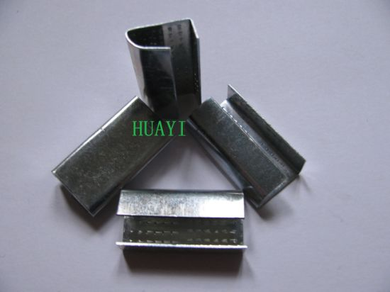 Customized Metal Seals for PP Strap/ PP Strap Seals (HY-SS03) pictures & photos