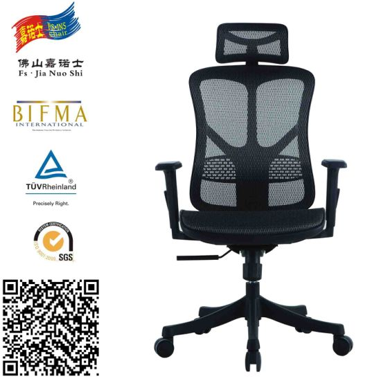 China Product Imported Chair Ikea Modern Office Furniture Chair ...