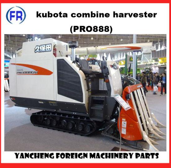 Kubota 888 Combine Harvester pictures & photos