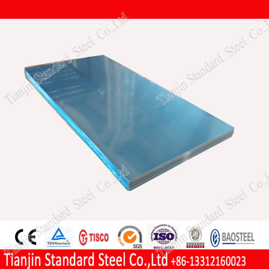 Hot Rolled 5083 Alloy Aluminum Sheet H111 H112 pictures & photos