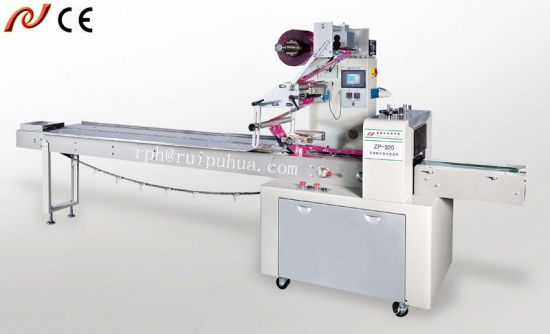 Card Packaging Machine, Phone Card Packing Machine, Game Card Packing Machine (ZP-320) pictures & photos