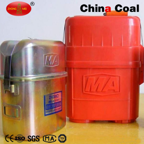 Zl60 Miner Explosion Proof Filter Co Self-Rescuer pictures & photos