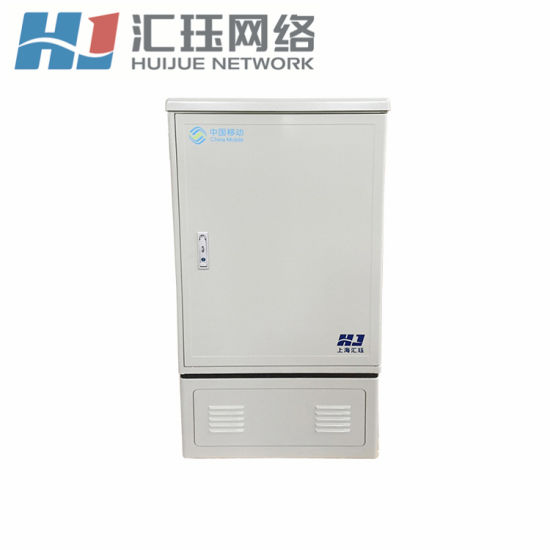 288 Core FTTH Outdoor SMC Fiber Cross Connection Cabinet with Plug-in Type Splitter pictures & photos