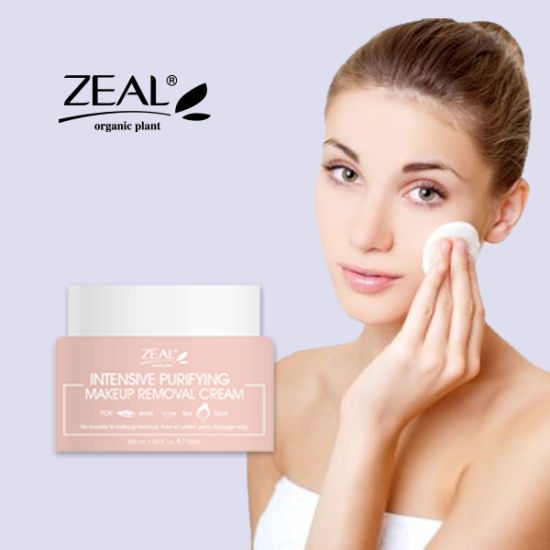 Cosmetics Face Care Cleansing Balm Moisturizing Makeup Remover Facial Cleanser pictures & photos