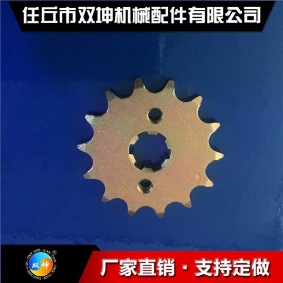 Motorcycle Sprocket and Chain Kit pictures & photos
