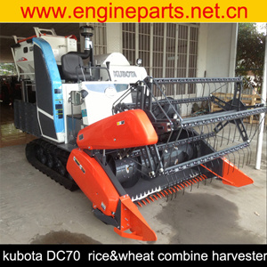 High Quality of DC70g Kubota Combine Harvester pictures & photos