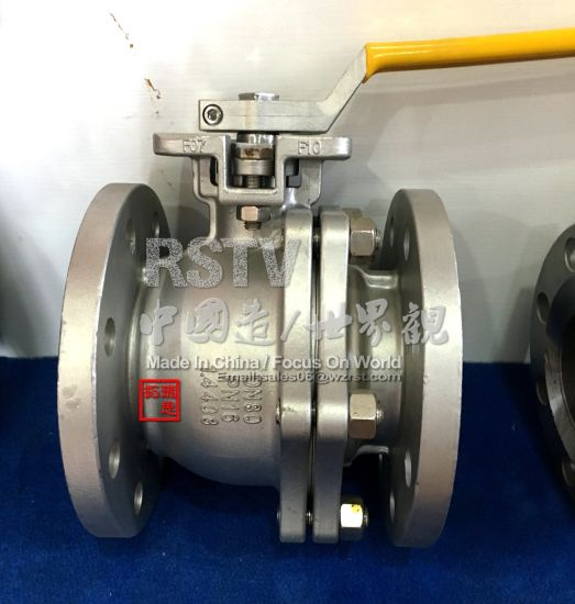 DIN Cast Stainless Steel Flange 2PC Ball Valve with Full Port pictures & photos