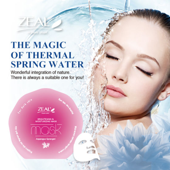 GMPC Zeal Skin Care Rejuvenation and Moisturizing Sheet Face Mask pictures & photos