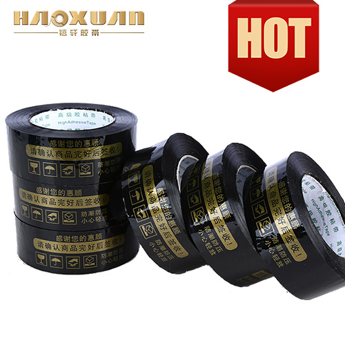 High Quality BOPP Adhesive Plastic Tape Bottle Sealing pictures & photos
