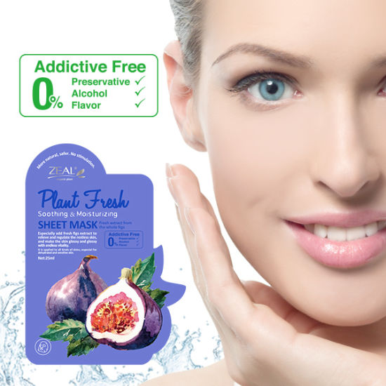 Wholesale Private Label Soothing Sheet Mask for Women and Men pictures & photos