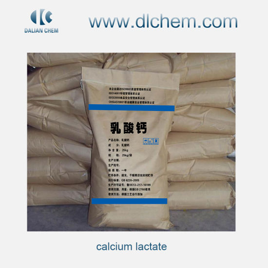 Calcium Lactate of Supreme Quality Food Grade Emulsifiers 99-101% pictures & photos