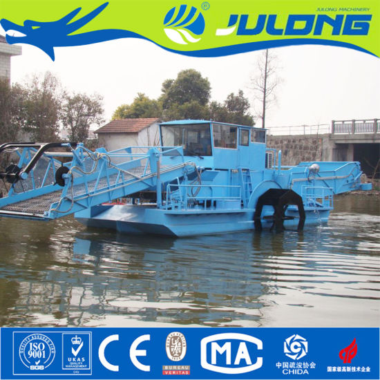 Weed Cutting Ship/Weed Harvester Ship for Sale pictures & photos