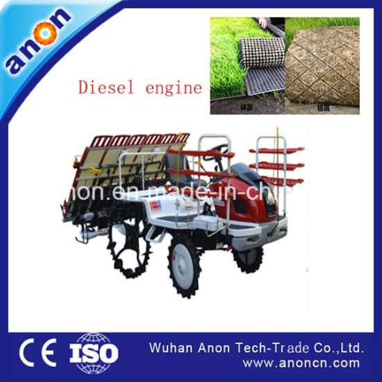 Anon Automatic Riding Type Rice Transplanter with Gasoline Engine to Plant Rice pictures & photos