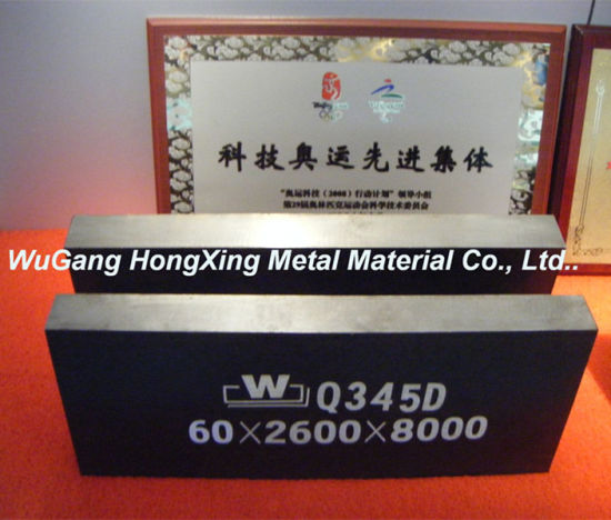 Low Alloy Steel Sheet (Q345A/B/C/D) pictures & photos