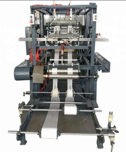 Medical Gauze Folding Machine with Un-Fold Edge (French folding) pictures & photos