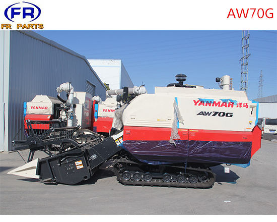 Yanmar Rice Combine Harvester Machine Aw70g pictures & photos