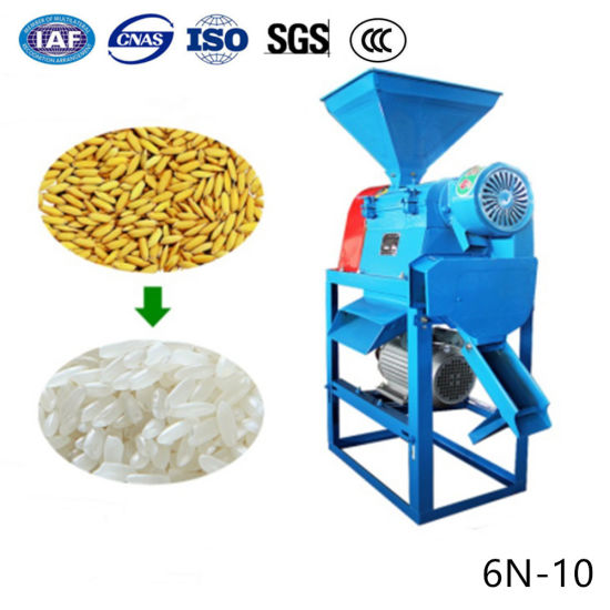 Mini Mill Agricultural Paddy Rice Dehuller Milling Machine pictures & photos