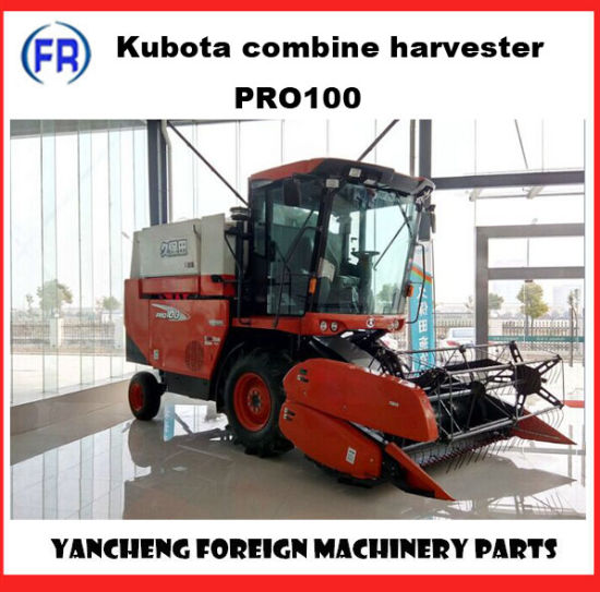Kubota PRO100 Rice Combine Harvester pictures & photos