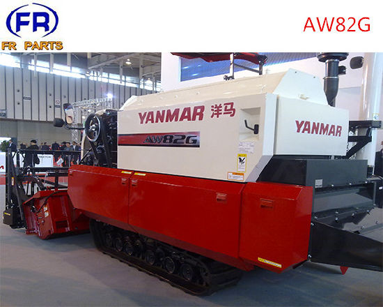 Yanmar Rice Combine Harvester Machine Aw82g pictures & photos